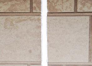 外壁 長崎 すまいるリフォーム 塗装