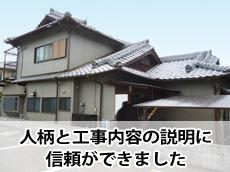130830a_top.jpg