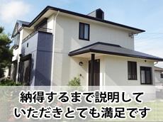 130921o_top.jpg