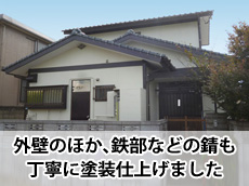 131007n_top.jpg