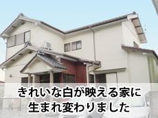 131008y_top.jpg