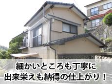 20130601t_top.jpg