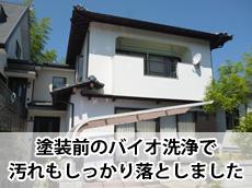 20131013y_top.jpg