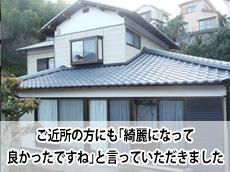 20131022y_top.jpg