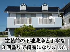 20131105e_top.jpg