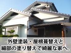 20131107y_top.jpg