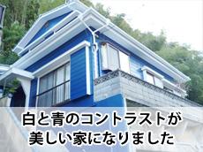 20131114u_top.jpg