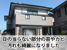 20131114y_top.jpg