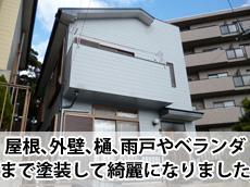 20131201s_top.jpg