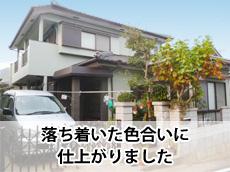 20131210y_top.jpg