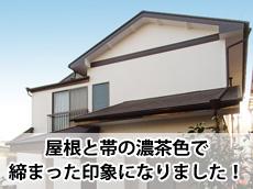 20131212i_top.jpg