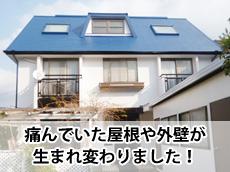 20131212k_top.jpg