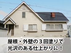 20131224m_top.jpg