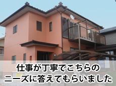 20140109n_top.jpg