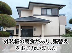 20140110h_top.jpg