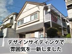 20140110k_top.jpg