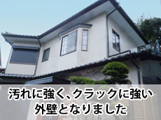 20140110m_top.jpg
