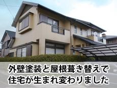 20140110n_top.jpg