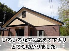 20140204t_top.jpg