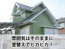 20140206y_top.jpg