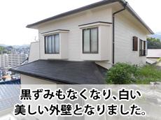 20140214k_top.jpg