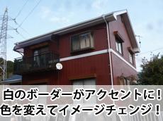20140218y_top.jpg