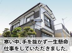 20140302m_top.jpg
