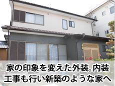 20140302n_top.jpg