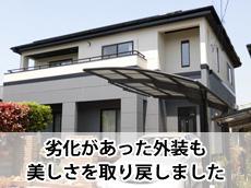 20140314k_top.jpg