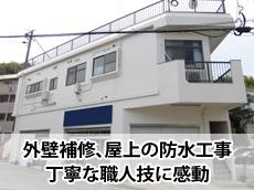 20140322m_top.jpg