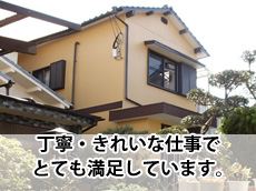 20140328m_top.jpg