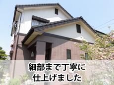 20140330k_top.jpg