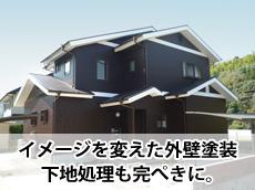 20140403m_top.jpg