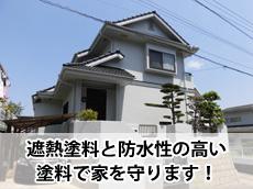 20140404t_top.jpg