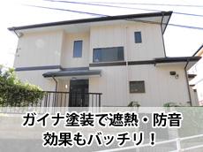 20140404ta_top.jpg