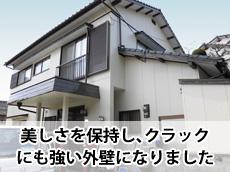 20140405m_top.jpg