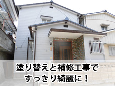 20140427y_top.jpg
