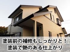 20140510t_top.jpg