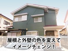 20140510y_top.jpg