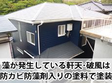 20140520m_top.jpg