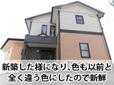 20140522n_top.jpg