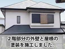 20140522o_top.jpg