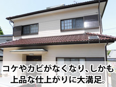 20140601n_top.jpg
