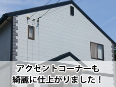 20140605o_top.jpg