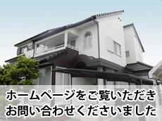 20140606k_top.jpg