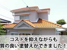 20140606t_top.jpg