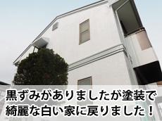 20140619g_top.jpg