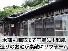 20140619k_top.jpg