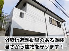 20140621i_top.jpg