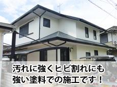 20140712n_top.jpg